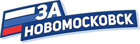 ЗА Новомосковск