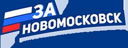 """""""ЗА Новомосковск"""" — Информационно-аналитический портал"""