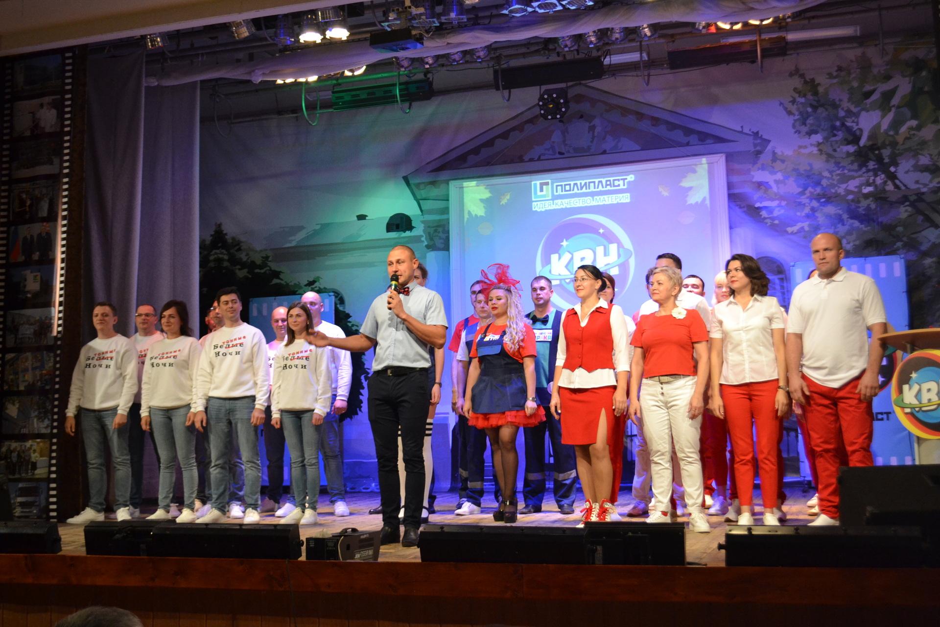 В городском ДДЮТ прошла молодежная лига КВН