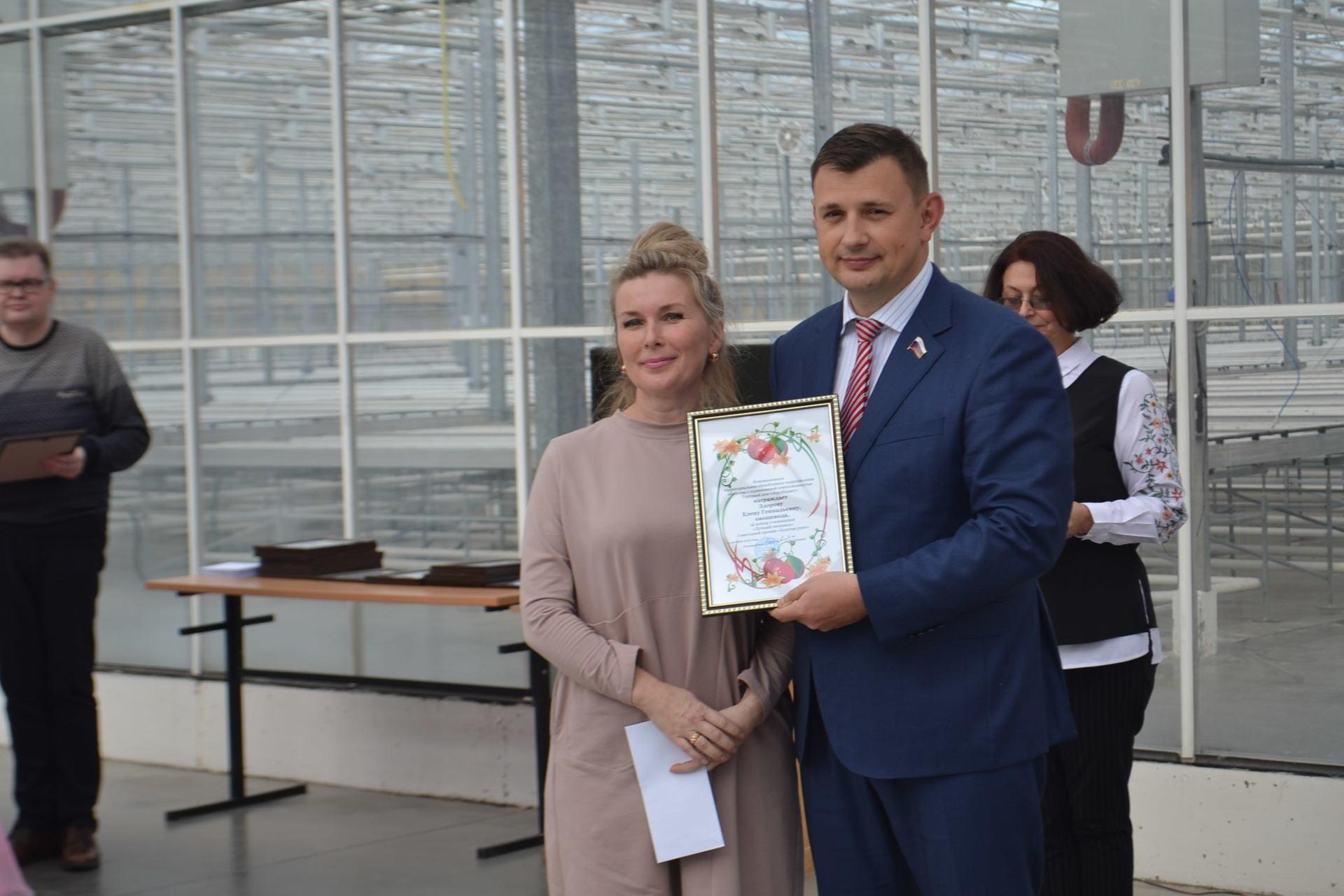 В Ширино на тепличном комбинате отметили День работника сельского хозяйства и перерабатывающей промышленности