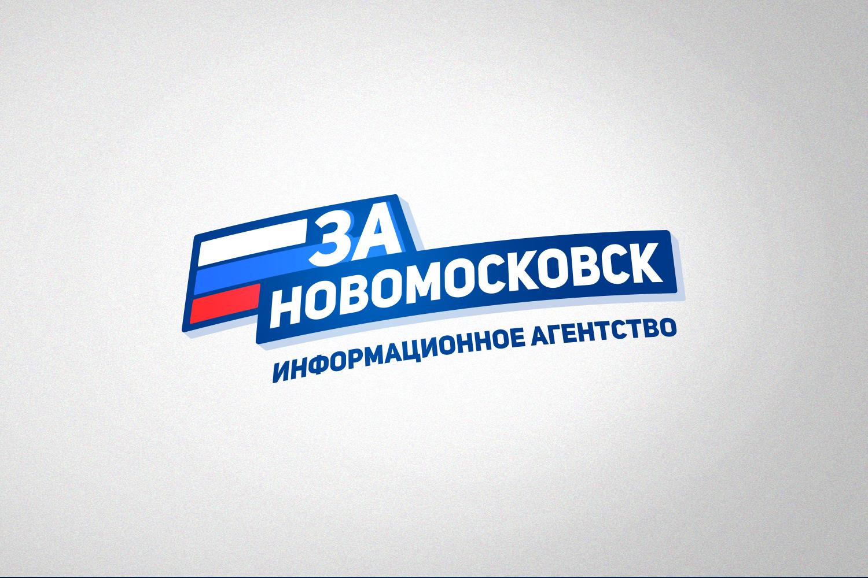 ИА «За Новомосковск» — главный инсайдерский портал Новомосковска