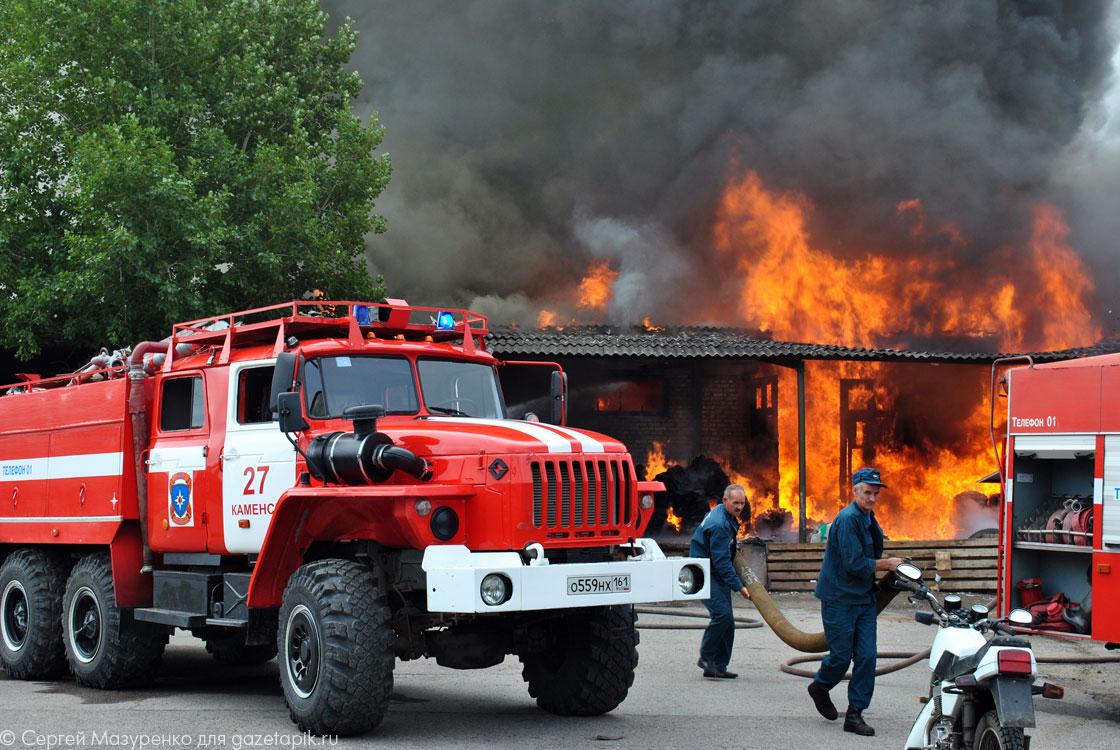 пляжу, пожарные машины и пожарники картинки тренажерный зал центре