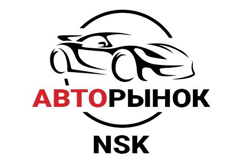 Новомосковский Авторынок