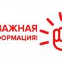 Россиянам предлагают бесплатное  обучение и помощь в трудоустройстве: последний день приёма заявлений